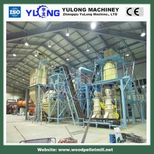 China YULONG wood pellet production line for sale on sale