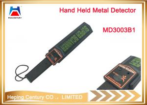 China Security hand held explosive detector MD3003B1 use for hotel on sale