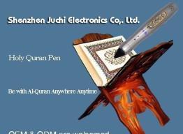 China Quran Reading Pen / Quran Pen on sale