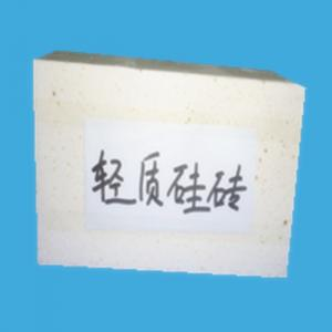 China light weight insulation silicon brick used for industry kilns on sale