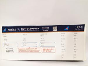 China Custom Made Print Movie Tickets Metallic Foil Environmental Protection on sale