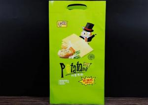 China Large Size Biscuit Aluminium Foil Packaging Bags / Custom Printed Potato Chip Bags on sale