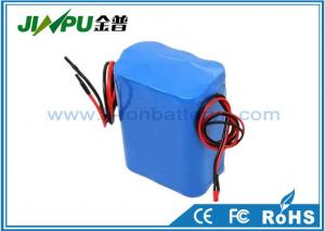 China 6600mah DC 12 Volt Lithium Battery Pack for LED Strips CCTV Camera on sale