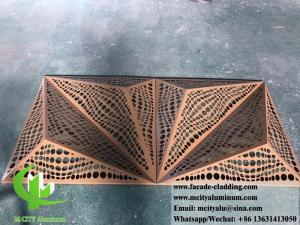 China 3D perforated aluminum panels for hotel facade customized metal sheet China manufacturer on sale