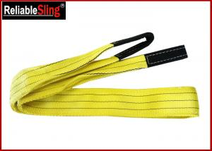 Quality 1 Tonne Yellow  Polyester Duplex Flat Webbing Sling with Reinforced Lifting Eyes for sale
