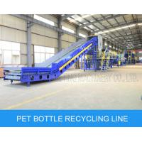 China PET bottle washing recycling line waste plastic film recycling machine on sale