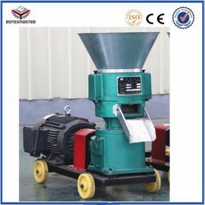 China equipment for small business at home feed pellet making machine on sale