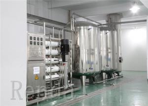 China RO Water Treatment System Drink Mineral Pure Water Treatment Equipments PET Bottle on sale