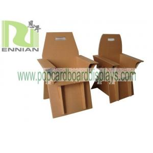 China DIY Chairs Corrugated Cardboard Furniture Easy Make Paper Toys Animals ENCF032 on sale