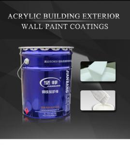 China Professional Solvent-Based High Elastic Chromatic Exterior Wall Paint Two-Component Coating on sale