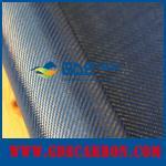 Blue/black woven carbon kevlar hybrid fabric cloth