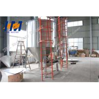 China Automatic Plastic Vertical Mixer , Vertical Stainless Steel Mixer With Heating Function on sale