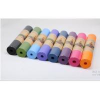 various color yoga mat for choose, Good Quality Eco friendly Printed Yoga Mat