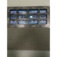 Iron 6.67mm Outdoor Digital Advertising Screens , Full Color Led Display DIP3IN1 Modules