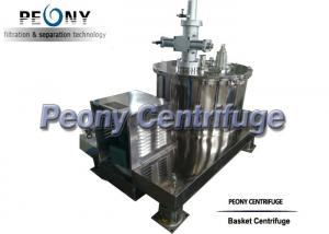 Quality GMP Standard Plate Bottom Pharmaceutical Centrifuge / Filtering Equipment / Solid-Liquid Centrifuge for sale