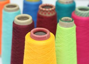 China Colourful Sewing Thread Yarn , Single / Double Plys Polyester Staple Yarn on sale