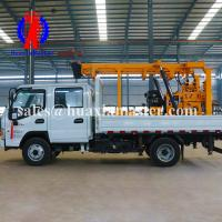 China XYC-200 vehicle-mounted hydraulic core drilling rig / small portable full hydraulic water well drilling rig on sale