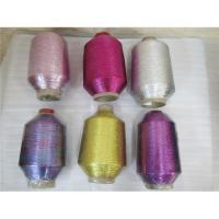 MX-type metallic yarn,polyester/nylon yarn