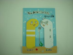 China Yellow / White Decorative Paper Shaped Sticky Notes ,  Personalized Scratch Pads on sale