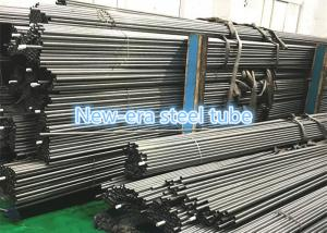 China P195GH / P235GH Seamless Steel Pipe , 11.8M Long Alloy Steel Seamless Tubes  on sale