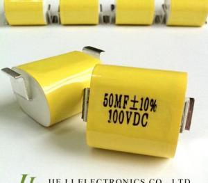 China Axial Metallized Polyester Film Capacitor on sale