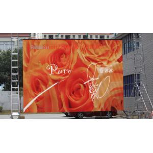 China IP65 Rental Outdoor LED Screens PH16mm With 1024mm x 768mm Cabinet Size on sale