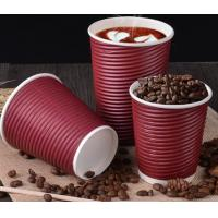 China Hot Sale 8 Ounce/250ml Double Wall Paper Cup base varnish paper cup with ripple wall  For Hot Drink/Coffee on sale