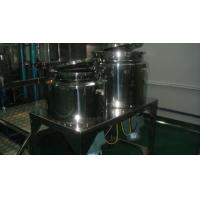 China Stainless Steel 500L Tilting Vacuum Emulsifying Mixer Homogenizer, Emulsifier Blenders on sale