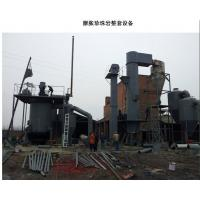 China 2m coal gasifier and 530 type small  perlite expansion furnace plant on sale
