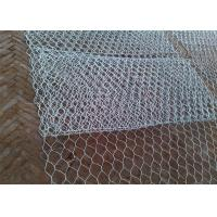 China Folding Galvanized Gabion Wire Mesh Woven Hexagonal Hole Shape 3mX1mX1m Size on sale