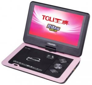 China supplier portable dvd player on sale
