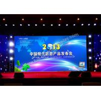 China Low Noise LED Stage Display Good Heat Dissipation Die Cast Cabinet on sale