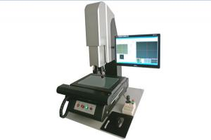 China 3D Vision Measurement System on sale