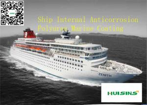 China Ship Internal Polyurea Marine Boat Spray Paint Coating Anti Corrosion on sale