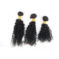 China Unprocessed Virgin Brazilian Curly Hair 8 - 30 Length Without Knots Or Lice on sale