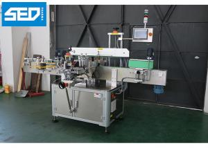 China Round Bottle Automatic Labeling Machine Stainless Steel 304 Made PLC Controlled on sale