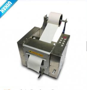 China 120MM Heavy Duty Packing Food Tape Dispenser Tape cutting machine on sale