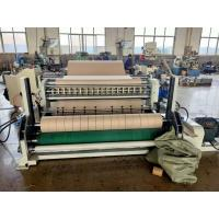 China Pneumatic Brake Hydraulic Blanking 11kw Paper Roll Slitter Rewinder Machine on sale