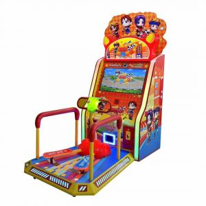 China Happy Scooter Kids Redemption Arcade Machines For Amusement Park 200w Power on sale