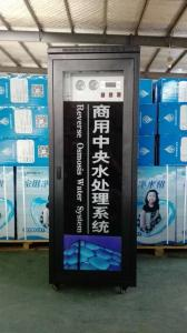 China Home / Commercial Use Water Cleaner Reverse Osmosis Water Treatment 126LPH 250LPH on sale