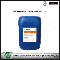 Two Components Metal Pretreatment Chemicals For Cleaning Iron Adjusted To The Ultrasonic Process