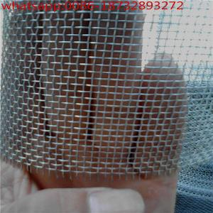 China 3mm 5mm 8mm 10mm aperture 65Mn weave wire Mine Sieving crimped Wire Mesh/Crimped wire mesh/stainless steel Crimped woven on sale