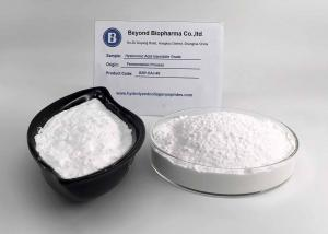 China Bacteria Fermentation Hyaluronic Acid Powder For Injection Production on sale