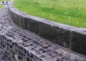 China Welded Garden Gabion Baskets Fast Delivery Weather Proof Eco - Friendly on sale