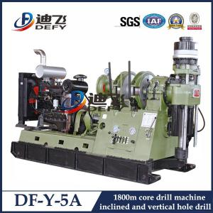China DF-Y-5A mining core drilling machine, vertical and inclined hole drilling on sale