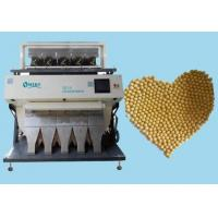 Soybean Color Sorter Machine for Sorting Grain / Bean / Nut and Seed