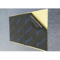 Acoustic Foam Soundproof Mat Strong Adhesive 7mm Black Rubber Foam Logo Printed