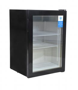 China Glass Door Refrigerator Freezer on sale