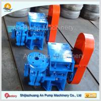 electric single stage coarse solids slurry pump
