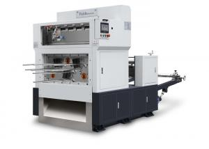China Punching Machine for making Paper cups with automatic stripping on sale